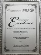 CIDB Excellence Awards 2017